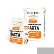 Lahta оптом | Цементная смесь Лахта 25 кг обмазочная гидроизоляция