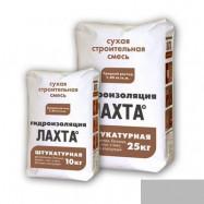 Lahta оптом | Цементная смесь Лахта штукатурная гидроизоляция 25 кг