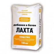 Lahta оптом | Добавка в бетон антикоррозийная водорастворимая Лахта КМД PRO серый 18 кг