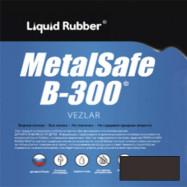 Liquid Rubber оптом | Мастика битум-полимерная антикоррозия Liquid Rubber VezLar Meta/SafeB-300 черный 220 л