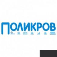 Polikrov оптом | Рулонная гидроизоляция каучуковая Polikrov Р-200 Поликров 1х10 м 2 мм