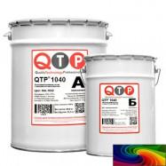 QTP оптом | Наливной состав эпоксидный QTP 1040 повышенная химстойкость палитра RAL 22 кг