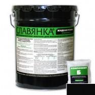 Slavyanka оптом | Мастика двухкомпонентная битумно-латексная Славянка черный 1125 кг