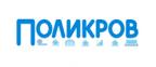 Polikrov (Поликров)